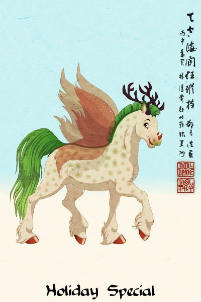 Holiday Special ~ Holiday Special is a magical horse creat