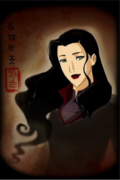 Asami Sato (I\'m not sure what happened  ~ I think it disappeared while stuff were